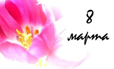 Названия комнатных цветов, каталог комнатных цветов
